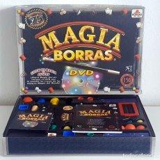 Juegos de mesa: MAGIA BORRAS SHOW DE MAGIA DVD 150 TRUCOS BORRAS 75 ANIVERSARIO. Lote 207262632