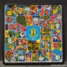 Juegos de mesa: JUEGO DE LA OCA MAGNETICO MARCA RIMA ESPAÑA 16CMX16CM. Lote 208145452