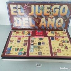 Juegos de mesa: EL JUEGO DEL AÑO. Lote 209671736