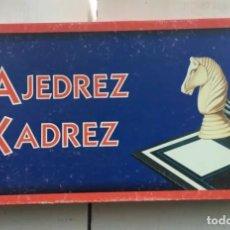 Juegos de mesa: AJEDREZ XADREZ CHESS ESCACS JUEGO DE MESA KREATEN. Lote 211435552