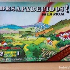 Juegos de mesa: CURIOSO JUEGO DE MESA PERA COLECCIONISTA.AÑOS 80.COMPLETO. Lote 216008740