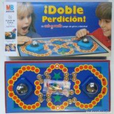 Juegos de mesa: DOBLE PERDICIÓN !! CUBO CUBOMATIC ANTIGUO JUEGO COMPLETO DE MESA MB 1989 PERFECTO ESTADO EDUCA CEFA. Lote 236593320