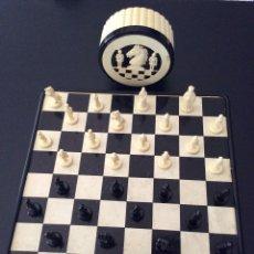 Juegos de mesa: JUEGO AJEDREZ COMPLETO DE PASTA, COMPLETO, EN CAJA DE CELULOIDE O SIMILAR. Lote 216818997