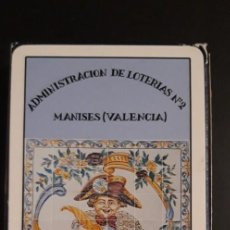Giochi da tavolo: 1 BARAJA DE CARTAS FOURNIER ** PUBLICIDAD ADMINISTRACION LOTERIAS Nº2 MANISES .VALENCIA** PRECINTADA. Lote 218865192