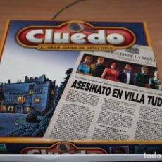 Juegos de mesa: JUEGO CLUEDO. Lote 229029760