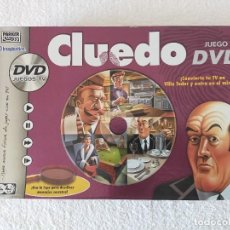 Juegos de mesa: JUEGO DE MESA: CLUEDO DVD - COMPLETO SIN USO - PARKER / HASBRO 2006. Lote 236471445
