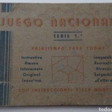 Juegos de mesa: JUEGO NACIONAL , ANTIGUO PASATIEMPO.. Lote 240969365