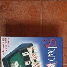 Juegos de mesa: SHAN KHAY JUEGO DE MESA DISET. Lote 247372495