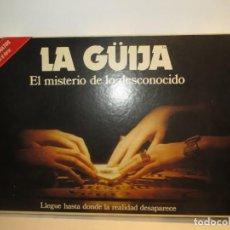 Jogos de mesa: JUEGO DE MESA. LA GÜIJA, BORRAS, AÑOS 70,COMPLETO BUEN ESTADO,REGALADO. Lote 258191590
