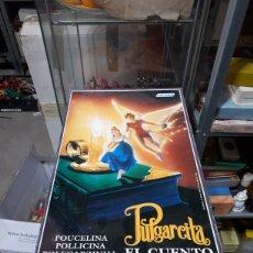 Juegos de mesa: ANTIGUO JUEGO PULGARCITA EL CUENTO FALOMIR 1994 NO JUGADO. Lote 263138190