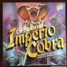 Jeux de table: EL IMPERIO COBRA REEDICIÓN. Lote 264692469
