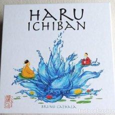 Juegos de mesa: HARU ICHIBAN. Lote 266573238