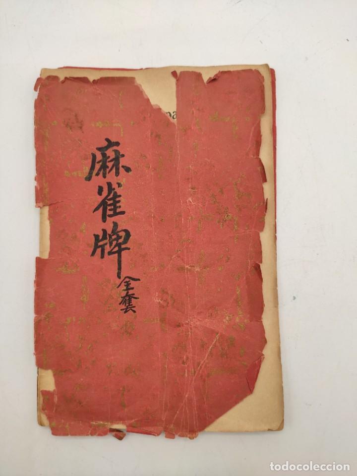 Juegos de mesa: Juego de mesa chino Mah- Jongg, caja en madera tallada con aplicaciones en bronce y fichas en hueso - Foto 16 - 277728558