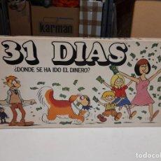 Juegos de mesa: 31 DIAS ¿DONDE ESTA EL DINERO? ( JUEGO DE MESA ) NO COMPLETO. Lote 293511178