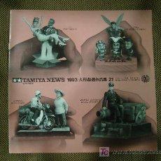 Juguetes antiguos: TAMIYA NEWS 1993.. Lote 19974575