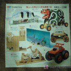 Juguetes antiguos: TAMIYA. . Lote 19974608