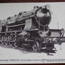 Juguetes antiguos: ANTIGUA POSTAL CON PUBLICIDAD DE JUGUETES PAYA RAI (IBI) ALICANTE 1949 - TREN PAYA LOCOMOTORA - CON. Lote 179121942