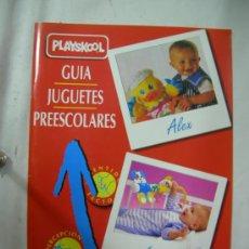 Juguetes antiguos: CATALOGO PLAYSKOOL GUIA JUGUETES ESCOLARES 1994. Lote 27569607