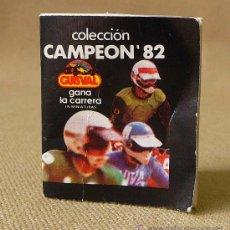 Juguetes antiguos: CATALOGO, CATALOGO DE JUGUETES, GUISVAL, COLECCION CAMPEON 82, ALICANTE. Lote 25902648
