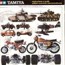 Juguetes antiguos: TAMIYA. TANQUES, COCHES, AVIONES Y MOTOS. ANUNCIO DE 1973. 21,5 X 28,5 CMS. -VELL I BELL. Lote 28653311