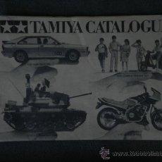 Juguetes antiguos: CATALAGO TAMIYA. Lote 32921357