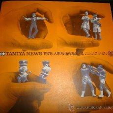 Juguetes antiguos: CATÁLOGO TAMIYA NEWS 1976, 4, BRITISH ARMY INFANTRY YASUSATO KAMIJO, 18 PÁGS, 26X25CM. Lote 33341997