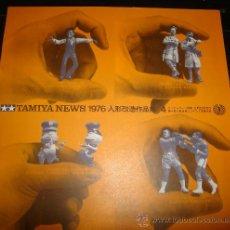 Juguetes antiguos: CATÁLOGO TAMIYA NEWS 1976, 4, BRITISH ARMY INFANTRY YASUSATO KAMIJO, 18 PÁGS, 26X25CM. Lote 33342001