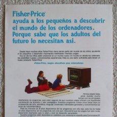 Juguetes antiguos: CATALOGO JUGUETES JUEGOS EDUCATIVOS ORDENADORES JUEGOS GAME FISHER-PRICE 1984. Lote 36586102