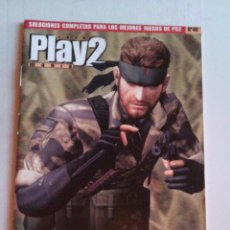 Juguetes antiguos: GUIA REVISTA PLAY2MANIA - METAL GEAR SOLID 3: SNAKE EATER - PLAYSTATION 2 - 32 PGS -. Lote 39446381