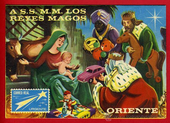 Juguetes antiguos: CARTA REYES MAGOS , CATALOGO JUGUETES , 1969 , ORIGINAL - Foto 2 - 106135115