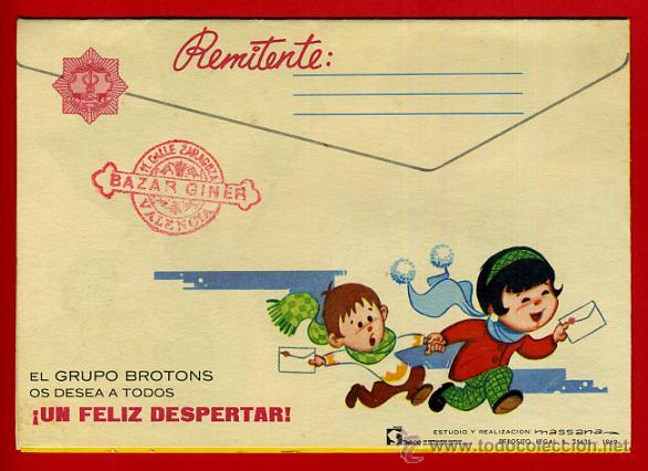 Juguetes antiguos: CARTA REYES MAGOS , CATALOGO JUGUETES , 1969 , ORIGINAL - Foto 4 - 106135115