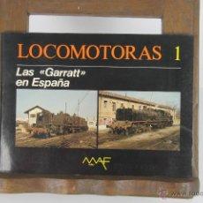 Juguetes antiguos: D-123. COLECCION DE 19 CATALOGOS Y LIBROS DE MODELISMO FERROVIARIO. VER DESCRIPCION. . Lote 41874362