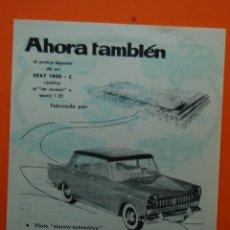 Juguetes antiguos: PUBLICIDAD REVISTA 1962 - COLECCION JUGUETES - SEAT 1400-C DE RICO IBI ALICANTE . Lote 58091546