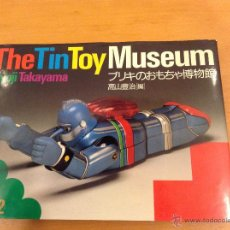 Juguetes antiguos: LIBRO THE TIN TOY MUSEUM JUGUETE JAPONES TOYOJI TAKAYAMA 1988 PART II. Lote 46771533