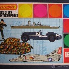 Juguetes antiguos: CATÁLOGO JUGUETES GOZAN 1982. Lote 48486054