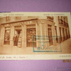 Juguetes antiguos: ANTIGUA TARJETA TARJETÓN DE *BAZAR LA CONFIANZA* DE GUADIX GRANADA - AÑO 1942. Lote 49592903