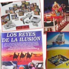 Juguetes antiguos: ANTIGUO CATÁLOGO DE JUGUETES - HIPERCOR AÑO 1992 - DIFÍCIL - PLAYMOBIL MUÑECAS JUEGOS BICIS JUGUETE. Lote 50370876