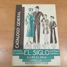 Juguetes antiguos: CATALOGO GENERAL DE ALMACENES EL SIGLO AÑOS 20. Lote 52540526