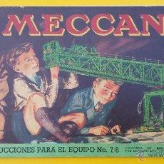 Juguetes antiguos: CATALOGO MECCANO EQUIPOS 7/8 NUM. 50.7/8 DE 1950 SPANISH. Lote 53503275
