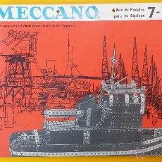 Juguetes antiguos: CATALOGO MECCANO EQUIPOS 7-8 (HOJAS SUELTAS). Lote 53503574