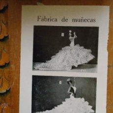 Juguetes antiguos: ANTIGUA HOJA PUBLICITARIA FABRICA DE MUÑECA PEPE MARIN MUNDIALMENTE FAMOSA CHICLANA CADIZ . Lote 152672666