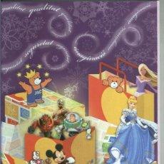 Juguetes antiguos: CATALOGO JUGUETES 2008. Lote 55446516