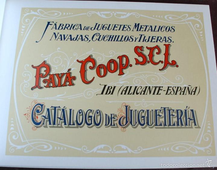 Juguetes antiguos: CATALOGO PAYA COOP SCL FASCIMIL DE 1923 EDITADO POR PAYA EN 1986 - Foto 2 - 55705523