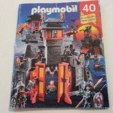 Juguetes antiguos: CATALOGO PLAYMOBIL 40. 2014.. Lote 56129832