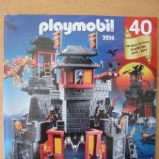 Juguetes antiguos: CATÁLOGO PLAYMOBIL 40 ANIVERSARIO. Lote 56560849