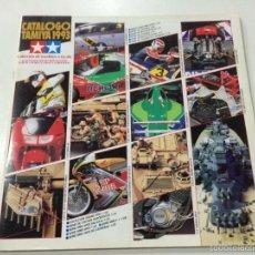 Juguetes antiguos: CATALOGO DE JUGUETES TAMIYA AÑO 1993 - MODELOS A ESCALA.. Lote 57365899