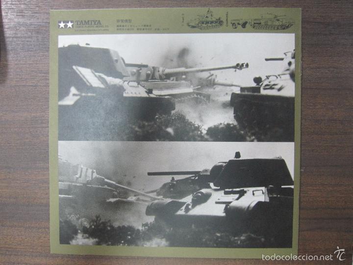 Juguetes antiguos: CATALOGO TAMIYA NEWS PACHI. 1977. 18 PAGS - Foto 2 - 57641709