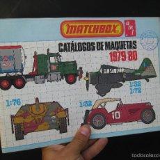 Juguetes antiguos: GRAN CATALOGO MATCHBOX MAQUETAS 51 PAGINAS 1979 1980. Lote 58228129