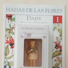 Giocattoli antichi: DAISY HADA DE LA MARGARITA HADAS DE LAS FLORES FLOWER FAIRIES ALTAYA. Lote 67537185