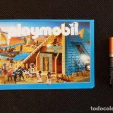 Juguetes antiguos: CATÁLOGO DESPLEGABLE PLAYMOBIL 2008. Lote 69109461